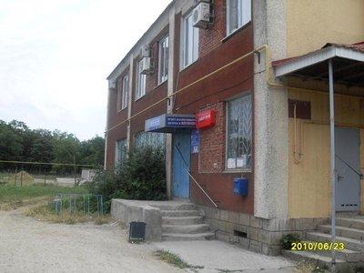 Почта и доступ в интернет - SDC10703.JPG